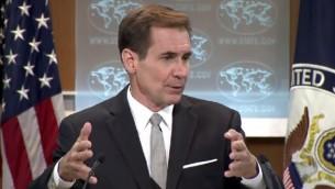 المتحدث بإسم وزارة الخارجية الأمريكة جون كيربي خلال مؤتمر صحفي في 18 أغسطس، 2016. (screen capture/US State Department)