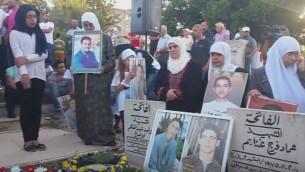 المشاركون في مسيرة احياء الذكرى ال16 لمظاهرات اكتوبر 2000 في سخنين، 1 اكتوبر 2016 (YouTube screenshot)