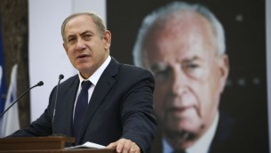 رئيس الوزراء بنيامين نتنياهو يتحدث خلال مراسيم الذكرى ال21 منذ اغتيال رئيس الوزراء يتسحاك رابين، في مقبرة جبل هرتسل في القدس، 13 نوفمبر 2016 (Ohad Zwigenberg/POOL)