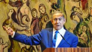رئيس الوزراء بينيامين نتنياهو في خطاب أمام زعماء يهود من حول العالم في الكنيست، 1 نوفمبر، 2016.  (Nathan Roi/Jewish Agency for Israel)