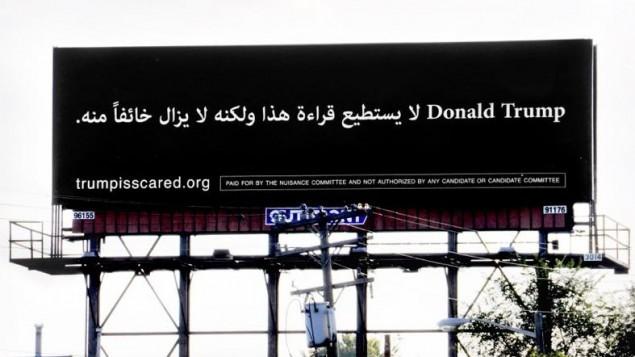 لافتة بالقرب من مدينة ديربورن في ولاية مشيغن (The Nuisance Committee/Facebook)