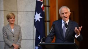 رئيس الوزراء الاسترالي الجديد مالكولم ترنبول مع وزيرة الخارجية جولي بيشوب خلال مؤتمر صحفي في كانبيرا، 20 سبتمبر 2016 (Peter Parks/AFP)