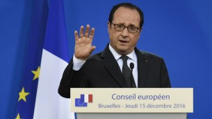 الرئيس الفرنسي فرنسوا هولاند في ختام قمة أروبية في بروكسل، 15 ديسمبر 2016 (JOHN THYS / AFP)