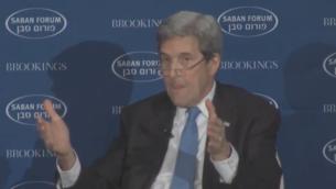وزير الخارجية الأمريكي جون كيري يتحدث امام 'منتدى سابان'، 4 ديسبمر، 2016. (لقطة شاشة)