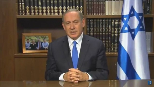 رئيس الوزراء بنيامين نتنياهو يخاطب منتدى سابان في واشنطن عبر الفيديو، 4 ديسمبر 2016 (screen capture: YouTube)