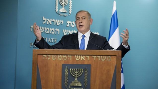 رئيس الوزراء بنيامين نتنياهو يلقي خطابه ردا على كلمة وزير الخارجية الامريكي جون كيري 28 ديشمبر 2016 (flash90)