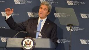 وزير الخارجية الأمريكي يلقي خطابا أمام مؤتمر مجموعة نساء السياسة الخارجية في العاصمة واشنطن، 29 نوفمبر، 2016. (State Department)