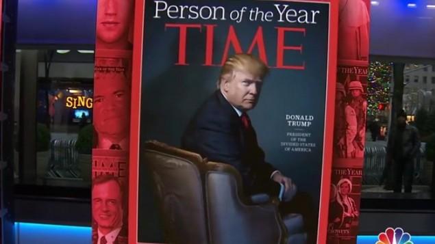 برنامج 'توداي' على قناة ان بي سي يكشف ان دونالد ترامب هو 'شخصية العام' 2016 لمجلة تايم (screen capture: NBC)
