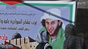 لافتة عليها صورة فادي القنبر، منفذ هجوم الدهس في القدس، في حي جبل المكبر بالقدس الشرقية، 9 يناير 2017 (AHMAD GHARABLI / AFP)