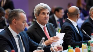 وزير الخارجية الامريكي جون كيري خلال مؤتمر السلام في الشرق الاوسط في باريس، 15 يناير 2017 (BERTRAND GUAY / POOL / AFP)