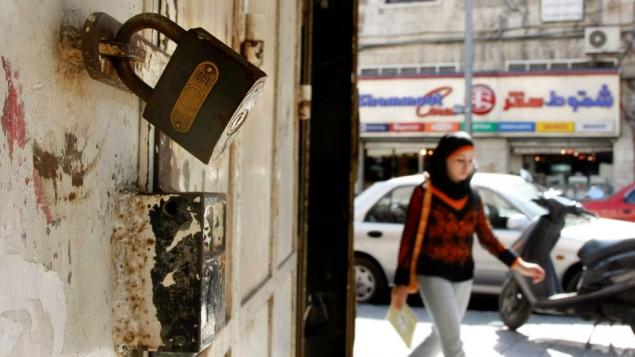 صورة توضيحية لمحل تجاري مغلق في القدس الشرقية، والذي تم إغلاقه في إطار إحتجاج على الإنتخابات لبلدبة القدس، 11 نوفمبر، 2008.(Daniel Dreifuss/Flash90)