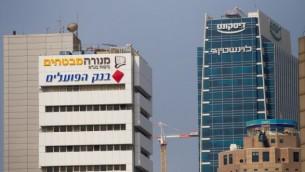 مكاتب بنك 'هبوعليم' وبنك 'ديسكونت' في وسط مدينة تل أبيب. (Miriam Alster/ FLASH90)