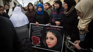 الالاف يشاركون في تشييع جثمان ليان ناصر (19 عاما) المنحدرة من بلدة الطيرة، والتي قُتلت في اعتداء بنادي ليلي في اسطنبول، 3 يناير 2017 (Hadas Parush/Flash90)