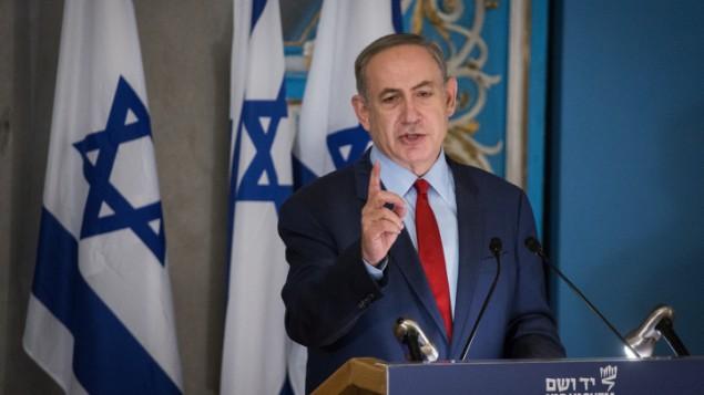رئيس الوزراء بنيامين نتنياهو خلال مراسم إحياء الذكرى الدولية للمحرقة النازية التي أقيمت في مؤسسة ياد فاشيم في القدس، 26 يناير 2017 (Hadas Parush/FLASH90)