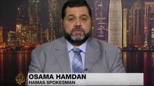 أسامة حمدان في مقابلة مع قناة 'الجزيرة' في أغسطس 2014  (Screen capture: YouTube)