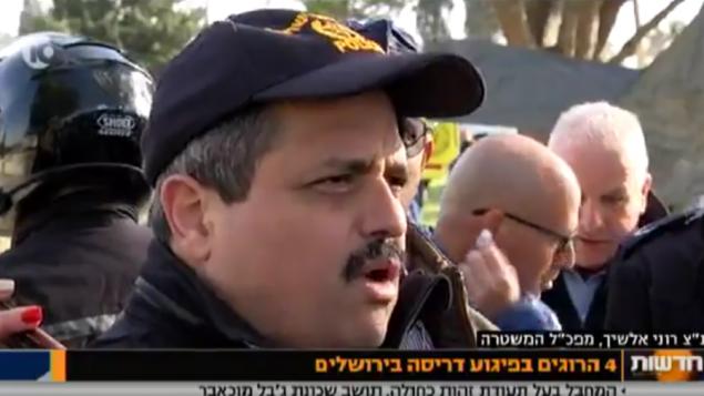 مفوض الشرطة رونيا لشيخ موقع هجوم دهس وقع في حي ارمون هناتسيف في القدس في 8 يناير 2017 (Screen capture: Channel 10)