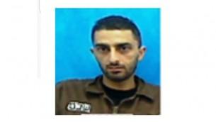 صورة نشرتها الشرطة لاسير فلسطيني فر من المعتقل في 29 يناير 2017 (Israel Police)