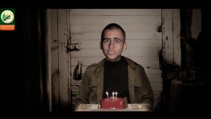 صورة شاشة للجندي اورون شاؤول في فيديو اصدرته حركة حماس للضغط على الحكومة الإسرائيلية للتفاوض على اعادة جثمانه (YouTube)
