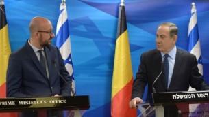 رئيس الوزراء بينيامين نتنياهو (من اليسار) ونظيره البلجيكي شارل ميشيل خلال مؤتمر صحفي في القدس، 7 فبراير، 2017. (GPO)