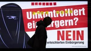 لافتة ضد تبسيط اجراءات منح الجنسية لاحفاد مهاجرين في زيوريخـ 7 فبراير 2017 (Michael Buholzer / AFP)