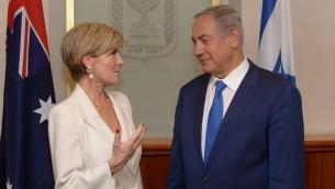 رئيس الوزراء بنبامين نتنياهو يلتقي بوزيرة الخارجية الاسترالية جولي بيشوب في مكتب رئيس الوزراء في القدس، 4 سبتمبر 2016 (Amos Ben Gershom/GPO)