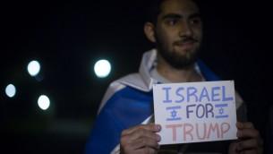 اسرائيليون يشاركون في مظاهرة دعم للمرشح الجمهوري للرئاسة الامريكية دونالد ترامب في القدس، 7 نوفمبر 2016 (Hadas Parush/Flash90)