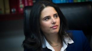 وزير العدل أييليت شاكيد تشارك في جلسة للجنة تعيين القضاة في وزارة العدل في القدس، 22 فبراير، 2017. (Yonatan Sindel/Flash 90)