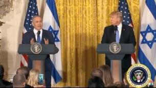 رئيس الوزراء بنيامين نتنياهو خلال مؤتمر صحفي مشترك مع الرئيس الامريكي دونالد ترامب في البيت الابيض، 15 فبراير 2017 (Screen Capture: YouTube/The White House)