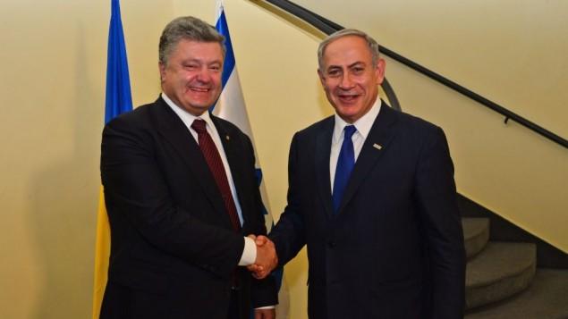 الرئيس الأوكراني بيترو بوروشنكو مع رئيس الوزراء بينيامين نتنياهو، 30 سبتمبر، 2016. (GPO)