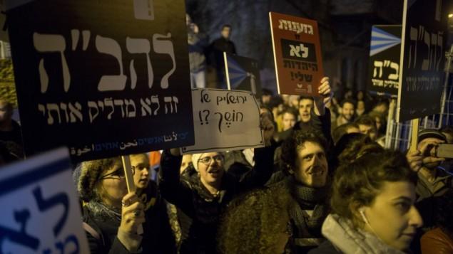 متظاهرون يساريون امام قاعة بربور في القدس، 8 فبراير 2017 (Lior Mizrahi/Flash90)