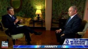 رئيس الوزراء بينيامين نتنياهو يتحدث مع الإعلامي في قناة 'فوكس نيوز' شون هانيتي، 16 فبراير، 2017.  (Screen capture: Fox News)