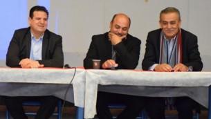 """أعضاء الكنيست من """"القائمة (العربية) المشتركة"""" أيمن عودة (من اليسار) ومسعود غنايم (في وسط الصورة) وجمال زحالقة (من اليمين) يشاركون في مؤتمر حول التطوع في كفر قاسم في 4 مارس، 2017. (Courtesy)"""