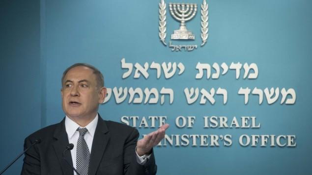 رئيس الوزراء بينيامين نتنياهو يتحدث خلال مؤتمر صحفي في مكتب رئيس الوزراء في القدس، 14 مارس، 2017. (Yonatan Sindel/Flash90)