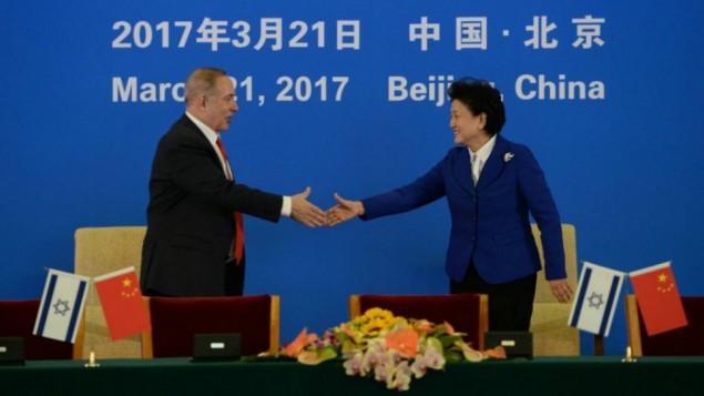 رئيس الوزراء بنيامين نتنياهو ونائبة رئيس الوزراء الصيني لو يان دونغ خلال مؤتمر ابتكار في بكين، 21 مارس 2017 (Haim Tzach/GPO)