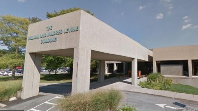 مركز جماهيري يهودي في روتشستر، نيويورك (Screen capture: Google maps)