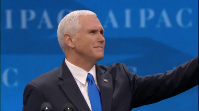 نائب الرئيس الأمريكي مايك بنس خلال خطابه أمام المؤتمر السنوي لإيباك في 26 مارس، 2017 في 'فيرايزون سنتر' في العاصمة واشنطن. (AIPAC screen capture)