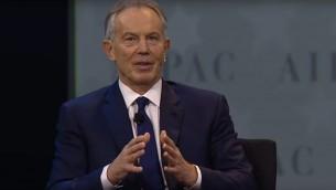 رئيس الوزراء البريطاني السابق توني بلاير يخاطب مؤتمر ايباك السنوي، 26 مارس 2017 (screen capture: YouTube)