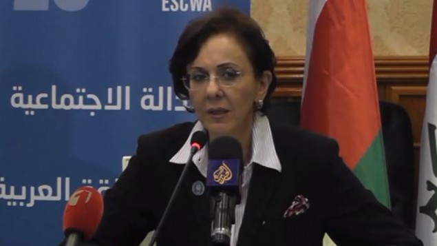 ريما خلف، الأمينة التنفيذية للجنة الأمم المتحدة الاجتماعية والاقتصادية لغرب آسيا التي تتخذ من بيروت مقرا لها. (YouTube/UNESCWA)