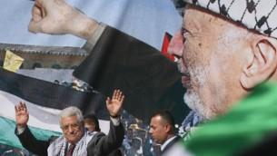 رئيس السلطة الفلسطينية محمود عباس في ذكرى وفاة عرفات، نوفمبر 2008. (Issam Rimawi/Flash90)