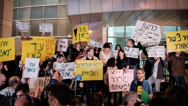 متظاهرون يحتجون على نية تفكيك أجزء من هيئة البث العام الجديدة في تل أبيب، 1 أبريل، 2017. (Tomer Neuberg/Flash90)