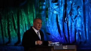 رئيس الوزراء بنيامين نتنياهو خلال خطاب في مراسيم احياء ذكرى المحرقة في متحف ياد فشيم في القدس، 23 ابريل 2017 (Yonatan Sindel/Flash90)