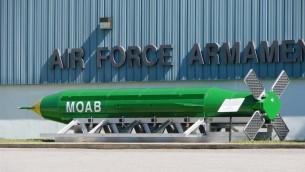 'ام القنابل'، قنبلة جي بي يو-43 التي تُمثّل نحو أحد عشر ألف طنا من مادة تي إن تي، في متحف السلاح الجوي في فلوريدا (Wikipedia/Fl295/public domain)