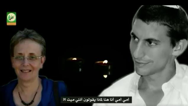 صور من فيديو اصدرته حركة حماس في 20 ابريل 2017 ويدعي ان الجنديان اورون شاؤول وهدار غولدين لا زالا على قيد الحياة (screen capture)