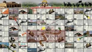 لعبة 'الوصول إلى القدس' نسخة حركة حماس للعبة 'الثعبان والسلم' الكلاسيكية. (MEMRI)
