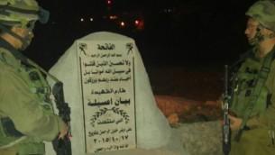 جنود إسرائيليون يزيلون نصب تذكاري لفلسطينية قُتلت خلال هجوم نفذته ضد شرطية في حرس الحدود، 10 أبريل، 2017. (المتحدث بإسم الجيش الإسرائيلي)