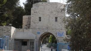 مقر الأمم المتحدة في القدس. (Wikimedia Commons)