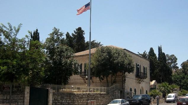 صورة توضيحية للقنصلية الأمريكية في القدس. (CC BY-SA, Magister/Wikimedia)