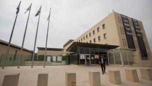 مبنى وزارة الخارجية الإسرائيلية في القدس. (Yonatan Sindel/Flash90)