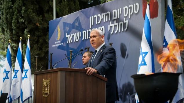 رئيس الوزراء بينيامين نتنياهو يلقي كلمة خلال مراسم 'يوم الذكرى' في المقبرة العسكرية في جبل هرتسل في القدس، 1 مايو، 2017. (Amit Shabi/POOL)