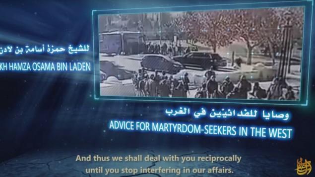 لقطة شاشة من فيدي دعائي لتنظيم القاعدة يدعو إلى هجمات ضد يهود ويظهر فيه هجوم دهس وقع في القدس. (لقطة شاشة: YouTube)